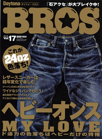 Daytona-BROS-Vol.017