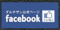fecebook