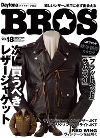 Daytona-BROS-Vol.018