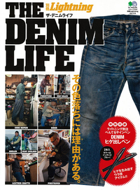 THE-DENIM-LIFE
