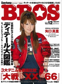 Daytona-BROS-Vol.012